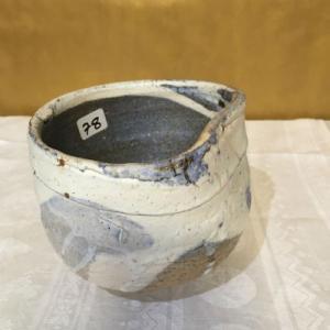 Medium grey and blue bowl, by Gordon Crosby